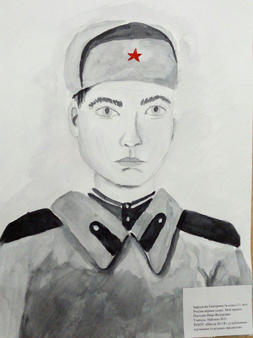 Спокойной ночи, картинки на тему россии верные сыны